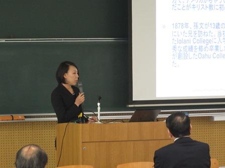 JAILA The Japan Association of International Liberal Arts